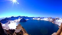 3-Day Private Tour to Changbai Mountain and Changbaishan Tianchi From Harbin, Harbin, Private ...