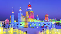 4-Day Harbin City Private Tour with Ice and Snow Festival with Lunch, Harbin, City Packages