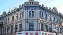 Half-Day Private Old Harbin Street Walking Tour with Meal, Harbin, Half-day Tours