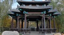 Harbin China's Pavilion Garden and Gogol Street Private Tour with Chunbing Lunch, Harbin, Private ...