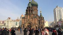 Harbin City History and Local Culture Private Day Tour Including Lunch, Harbin