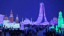 Harbin Group Day Tour: Ice and Snow World, Sun Island Snow Festival, Siberia Tiger Park, Harbin, ...