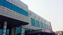 Private Arrival Transfer from Harbin East Railway Station to Harbin City Hotel, Harbin, Airport & ...