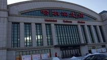 Private Arrival Transfer from Harbin North Railway Station to Harbin City Hotel, Harbin, Airport & ...