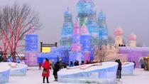 Private Day Tour of Harbin City Sightseeing and Ice Festival, Harbin, Private Sightseeing Tours