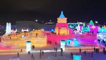 Private Full Day Transfer Service to Harbin Top Winter Attractions, Harbin, Private Transfers