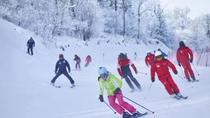 Private Ski Trip to Mingdu Ski Resort including Mongolian Hot Pot Lunch, Harbin, Seasonal Events