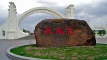Small-Group Customizable 1 Day Private Harbin City Tour, Harbin