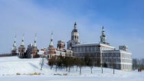 Small Group Tour to Harbin Volga Manor with Entrance Fee and Lunch