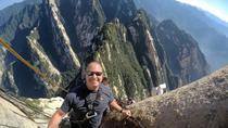 1 day Hua mountain tour, Xian, 4WD, ATV & Off-Road Tours