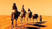 Fez through Merzouga Desert 4-Day Private Tour from Marrakech, Marrakech, Multi-day Tours