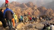 St Catherine Monastery and Mt Sinai Sunrise Tour from Dahab, Dahab, Full-day Tours