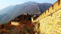 Private Beijing Layover Tour: PEK Airport to Mutianyu Great Wall, Beijing, Private Transfers