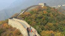 Private Great Wall tour : From Beijing to Mutianyu Great Wall, Beijing, 4WD, ATV & Off-Road Tours