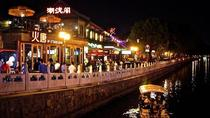 Private Wonderful Beijing Nightlife Tour:Beijing Bar Crawl, Beijing, Bar, Club & Pub Tours