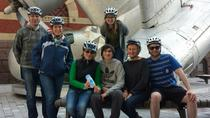 Classic Philadelphia City Bike Tour, Philadelphia, Bike & Mountain Bike Tours