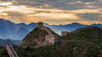 Beijing Private Day to Jinshanling Original Section with Lunch, Beijing, Private Day Trips