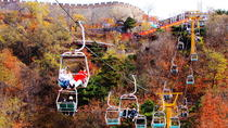 Early Bird Departure Great Wall Tour to Mutianyu with Chairlift Up and Toboggan Down, Beijing
