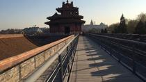 Forbidden City with Royal Icehouse Dining Experience