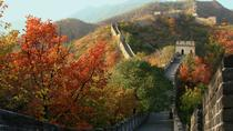Luxury Tour: Exclusive Dining Experience at The Watchtower of Ancient Badaling Great Wall, Beijing, ...