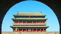 Private 3-Day Beijing Combo: Forbidden City, Mutianyu Great Wall, Tian'anmen, Beijing, Private ...