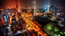 Private 3 Day Tour Combo: Classical Meets Contemporary in Beijing, Beijing, Private Sightseeing...