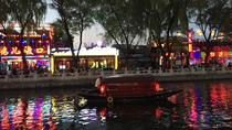Private Beijing Night Tour with Hutong Family Dinner and Back Lakes Boat Cruise, Beijing, Night ...