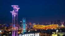 Private Beijing Night Tour With Royal Cuisine Dinning Experience And Performances At Da Zhai Men,...