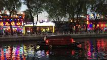 Private Beijing Night Tour: Yandaixiejie Hutong Family Dinner With A Cruise Ride At Houhai Lake, ...