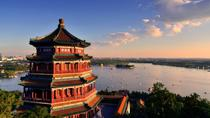 Private Day Tour: Discover Beijing By Uber And Enjoy A Dragon Boat Ride On Kunming Lake, Beijing,...