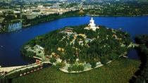 Private Day Tour to Jingshan Hill and Beihai Park plus Hutong with Imperial Lunch, Beijing, ...