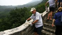 Private Day Trip: Restoring The Great Wall of China plus Beijing City Highlights, Beijing, Once in ...