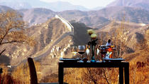 Private Exclusive Great Wall Section Visit At The Commune by the Great Wall, Beijing, Private Day ...
