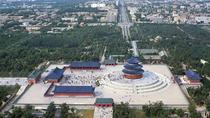Private Tour: Temple of Heaven, Tiananmen Square, Summer Palace and Forbidden City