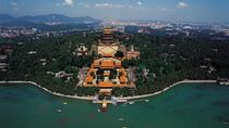 Private Tour: Temple of Heaven, Tiananmen Square, Summer Palace and Forbidden City, Beijing, ...