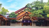 Discover the spirit behind Japanese culture in Nagoya, Nagoya, Cultural Tours