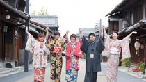 Kimono Local Tour in a small castle town, Gifu, Nagoya, Cultural Tours