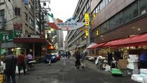 Private Morning Yanagibashi Fish Market and Sushi Tour in Nagoya