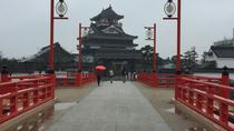 Samurai Walking Tour with Kirin Factory Tour in Kiyosu, Nagoya, Cultural Tours
