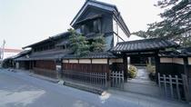 Shibori Tie-dye Experience in Arimatsu, Nagoya, Literary, Art & Music Tours