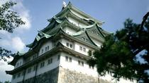 Walking Small-Group Nagoya City Tour, Nagoya, Cultural Tours
