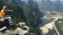 Guilin-Yangshuo one day tour of climbing up mountain& bicycle around countryside, Guilin, Climbing