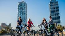 Barcelona E-Bike Photography Tour, Barcelona, Full-day Tours