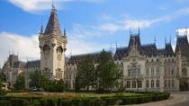 2 Hour Iasi Walking Tour, Iasi, Bike & Mountain Bike Tours