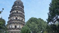 Private Day Tour to Suzhou and Water Town Zhouzhuang from Shanghai, Shanghai, Private Day Trips