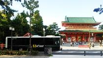 Kyoto World Heritage Hop-On Hop-Off Loop Bus, Kyoto, Half-day Tours