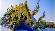 Chiang Rai Temples Private Tour from Chiang Mai with Lunch, Chiang Mai, Private Sightseeing Tours