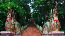 Doi Suthep Tempel und lokale Handwerk Private Tour in Chiang Mai, Chiang Mai, Private Touren