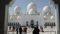 Abu Dhabi Full-Day Trip from Dubai, ドバイ