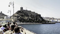 Big Bus Muscat Hop-On Hop-Off Tour, Muscat, Dhow Cruises